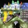 Embrace Ice: 8 Cool Getaways Thumbnail